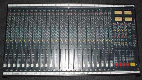 Console analogique soundcraft 200b petite annonce trocmusic - Console analogique occasion ...